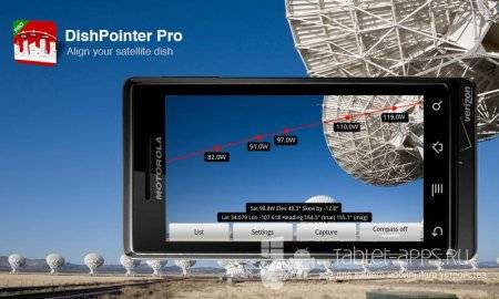 Free Pro Download Apk Dishpointer