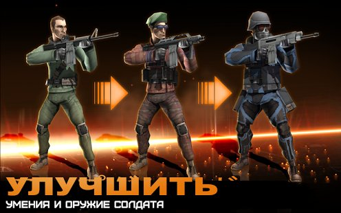 Скриншот Rivals at War: Firefight