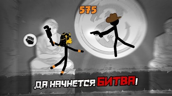 Скриншот Sticked Man Fighting