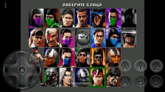 Скриншот Ultimate Mortal Kombat 3