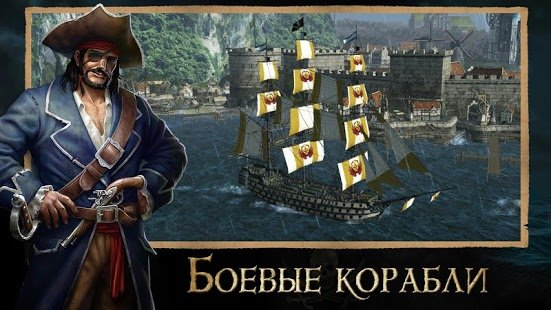 Скриншот Tempest: Pirate Action RPG (Unreleased)