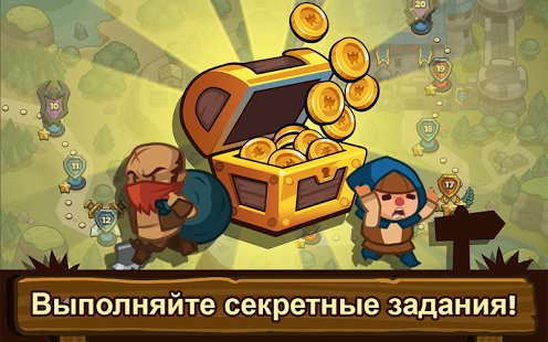 Скриншот Realm Defense: Hero Legends TD