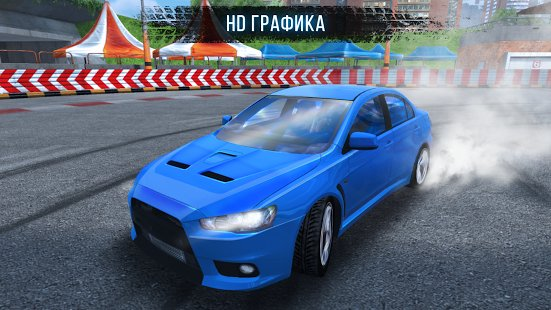 Скриншот Top Cars: Drift Racing