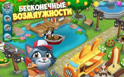 Скриншот Kitty City