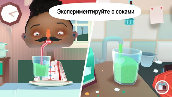 Скриншот Toca Kitchen 2