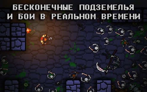 Скриншот Pocket Rogues: Ultimate