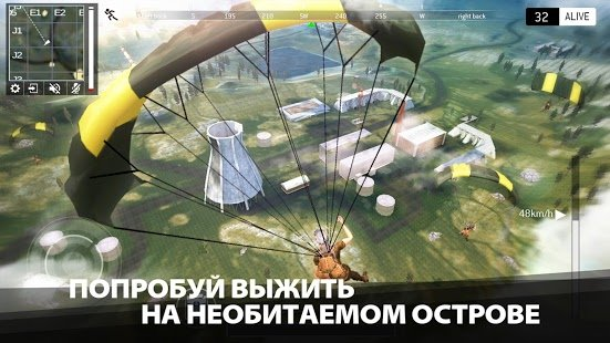 Скриншот Last Battleground: Survival