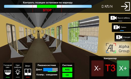 Скриншот AG Subway Simulator Mobile