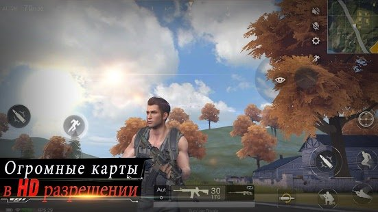 Скриншот Survivor Royale