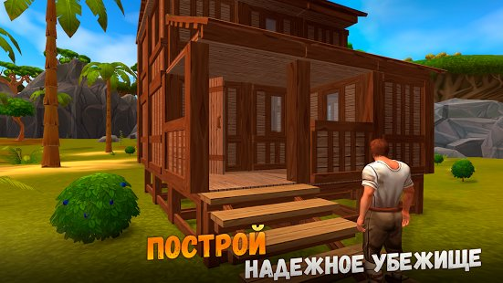 Скриншот Jurassic Survival Island: ARK 2 Evolve