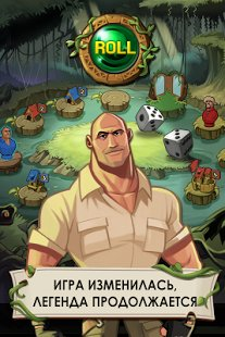 Скриншот JUMANJI: THE MOBILE GAME