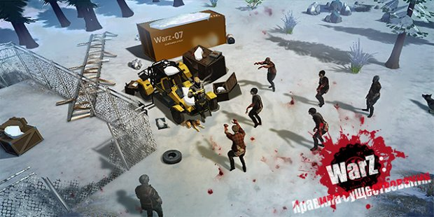 Скриншот WarZ: Law of Survival