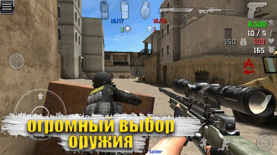 Скриншот Special Forces Group 2