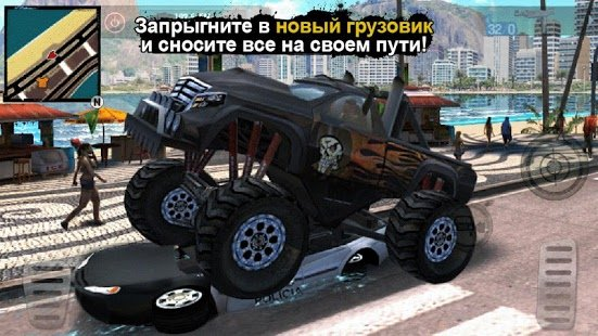Скриншот Gangstar Rio: City of Saints