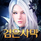 Иконка Black Desert Mobile