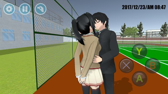 Скриншот High School Simulator 2018