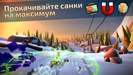 Скриншот Animal Adventure: Downhill Rush