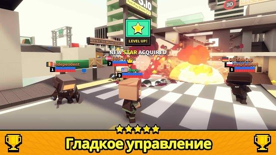 Скриншот FPS.io (Fast-Play Shooter)