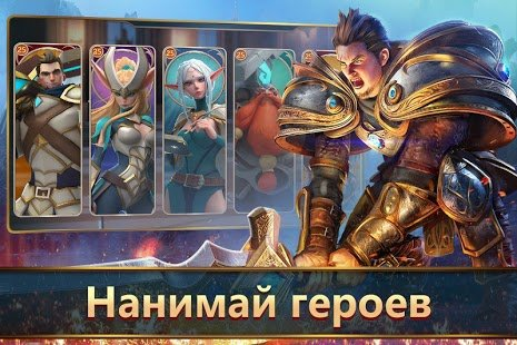 Скриншот Mobile Royale