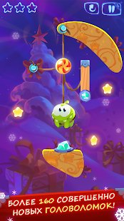 Скриншот Cut the Rope: Magic