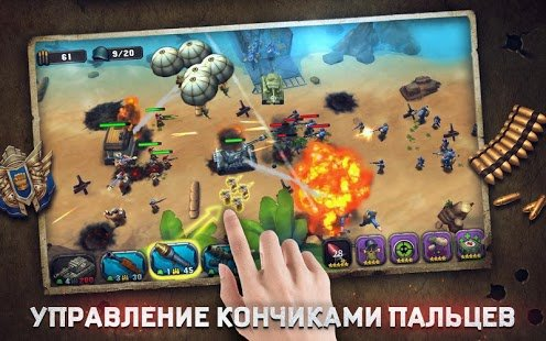 Скриншот War in Pocket