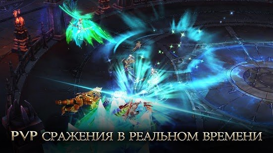 Скриншот Era of Celestials
