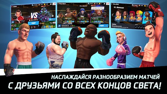 Скриншот Boxing Star