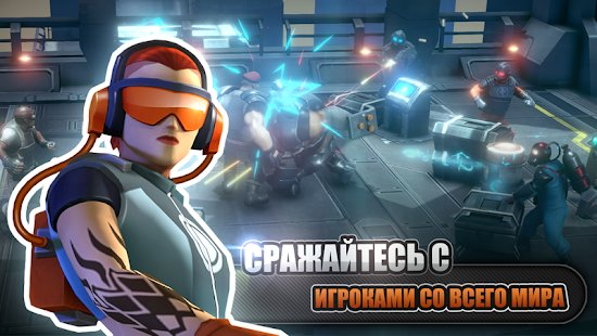 Скриншот Alpha Squad 5: RPG & PvP Online Battle Arena