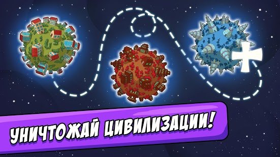 Скриншот BIG BANG Evolution