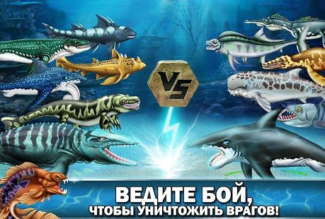 Скриншот Jurassic Dino Water World