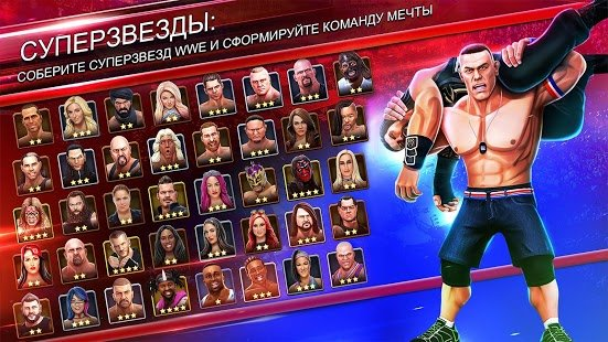 Скриншот WWE Mayhem