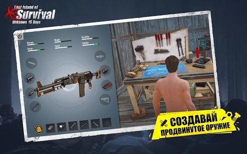 Скриншот Last Island of Survival: Unknown 15 Days
