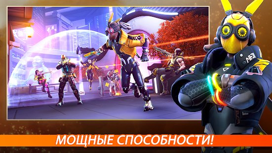 Скриншот Shadowgun War Games