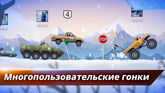 Скриншот Renegade Racing