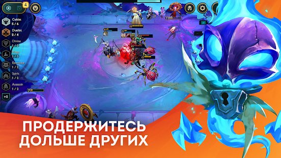 Скриншот Teamfight Tactics