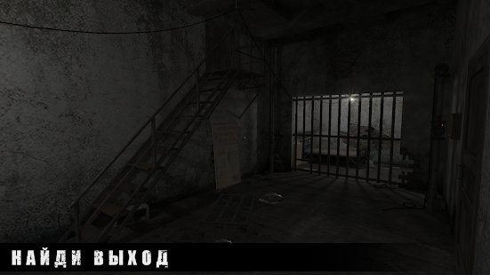 Скриншот METEL HORROR ESCAPE