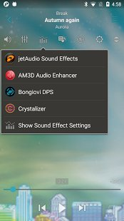 Скриншот jetAudio HD Music Player Plus