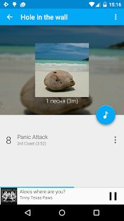 Скриншот Rocket Music Player Premium