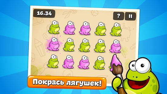 Скриншот Tap the Frog