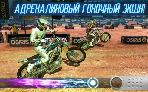 Скриншот MOTOCROSS MELTDOWN