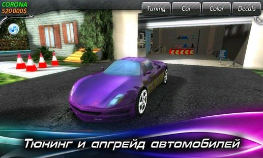 Скриншот Race Illegal High Speed 3D