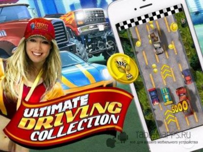 Скриншот Ultimate Driving Collection 3D