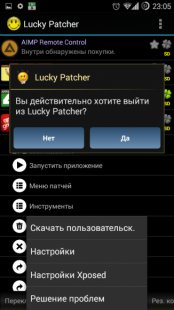 Скриншот Lucky Patcher by ChelpuS