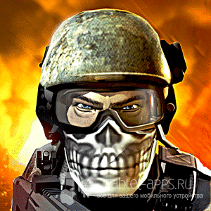Rivals at War: Firefight v 1.3.4