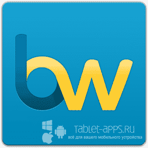 Beautiful Widgets Pro v 5.7.6