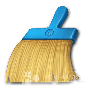Приложения в Google Play – One Tap Cleaner - …