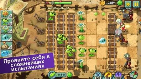 Plants vs. Zombies 2 v 5.0.1 Мод (Unlimited Coins/Gems/Keys/Unlocked)