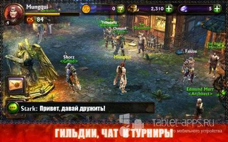 Скачать ETERNITY WARRIORS 3 v 2.3.0 Мод