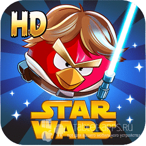 Angry Birds Star Wars HD v 1.5.3 Mod (Unlimited Mighty Falcons)