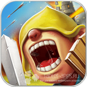 Clash of Lords 2 v 1.0.205